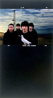 Mr.Children Concert Tour '99 DISCOVERY