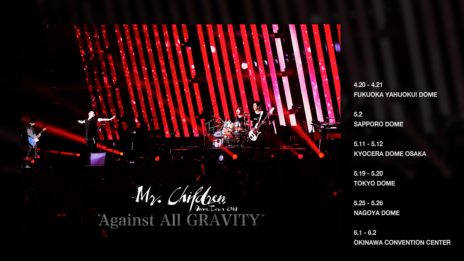 Mr.Children
