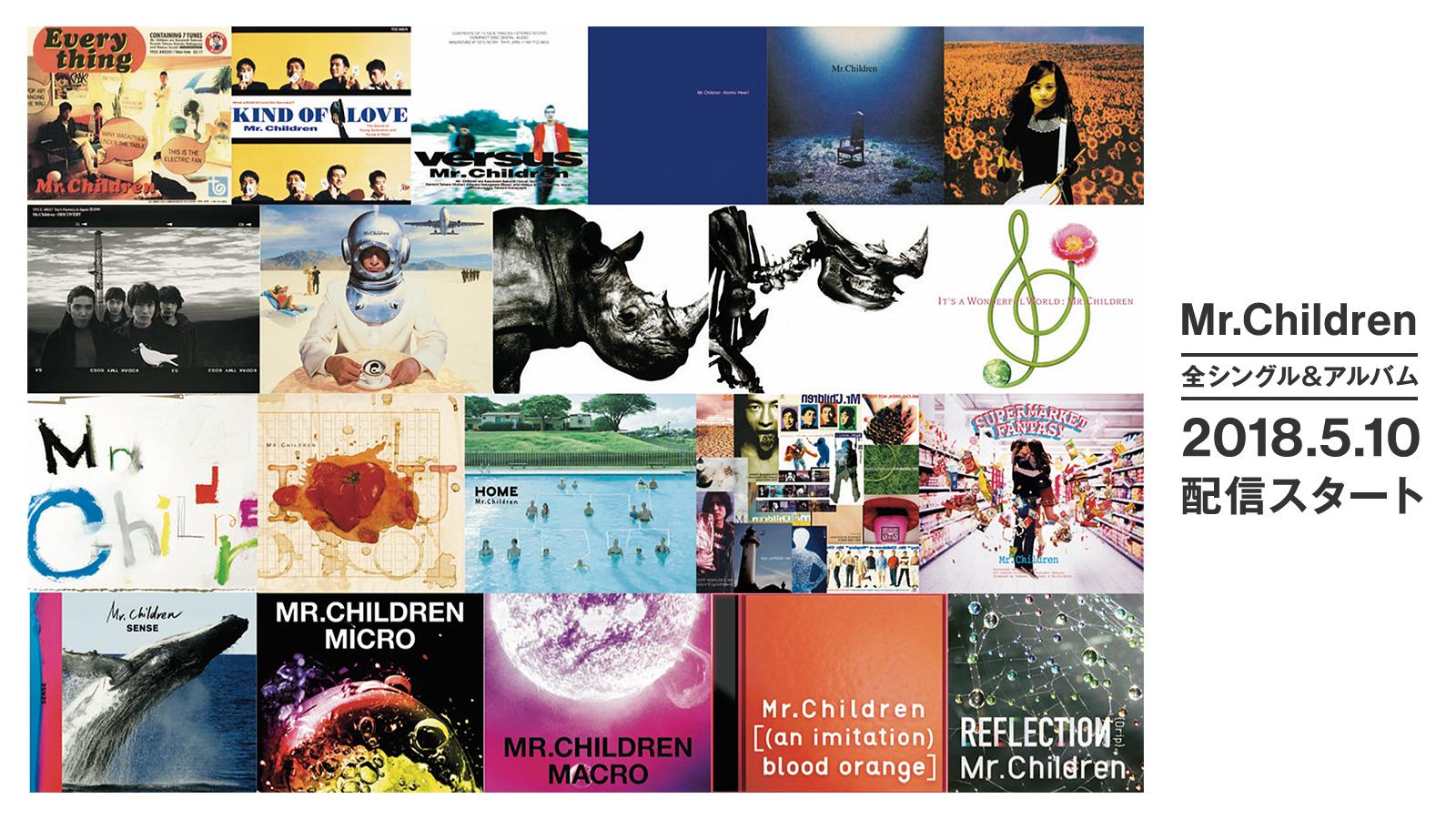 http://www.mrchildren.jp/img/billboard/singlealbumdownload_a.jpg